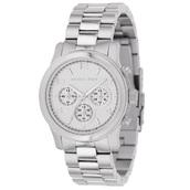 Часы женские Michael Kors Ritz (серебряные)