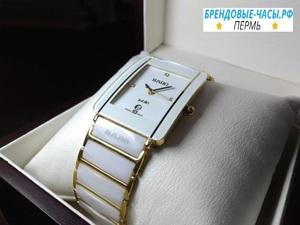 Наручные часы Rado Jubile (белые/керамические)