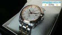 Наручные часы Tissot LF 8790