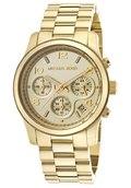 Часы женские Michael Kors Ritz (золотые)