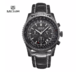Megir Aviator Chronometer (черный корпус, черный ремешок)