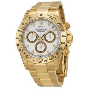 Механические часы Rolex Daytona (Белый фон)